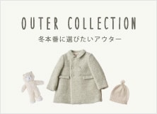 OUTER COLLECTION 2017AW