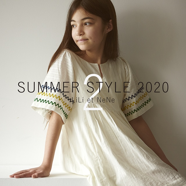 Summer Style 2020 Part.2