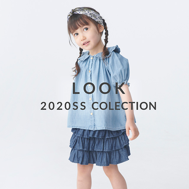 LOOK 2020SS collection