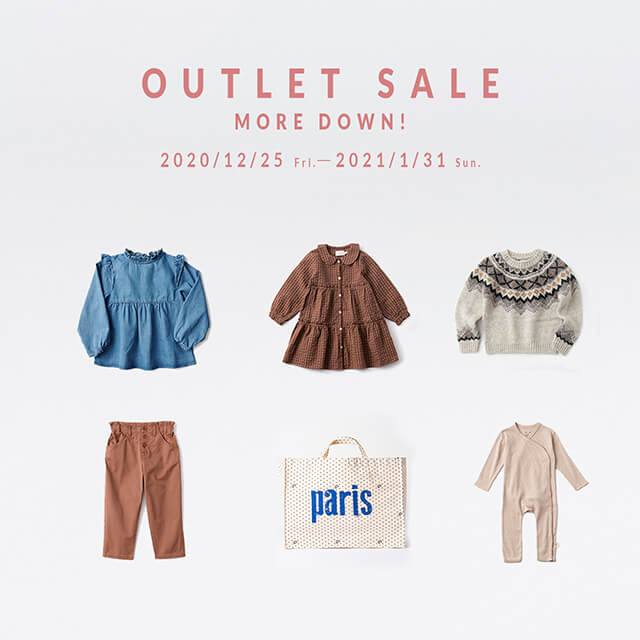 OUTLET SALE MORE DOWN 最大75%OFF!会員様限定のOUTLETセール